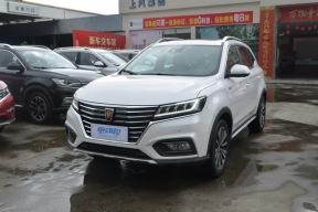 19.88万起售 荣威ERX5纯电动版深圳新嘉荣到店