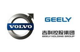 共享汽车技术 沃尔沃/吉利成立合资公司