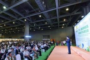 2017广州新能源智能车展7月21日隆重开展