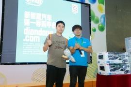 为观众谋福利 电动邦-外围足球投注点亮2017广州新能源智能车展