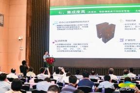 2017第二届中国(广州)新能源、节能及智能汽车展览会 再掀新能源智能热潮