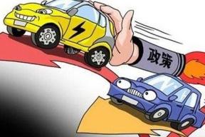 深圳网约车于2020年底前全部实现纯电动化