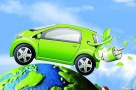 新能源汽车双积分制将实施 下半年车市纯电动汽车密集上市