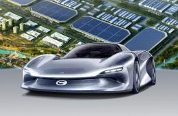累计投资将超450亿 广汽新能源公司成立