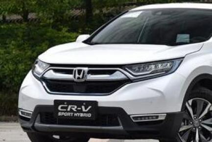 本田CR-V怎么样?2017款本田crv混动版
