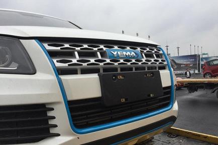 野马新能源汽车战略及产品发布会即将启幕