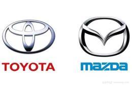 丰田马自达合作 日系车发力电动汽车市场