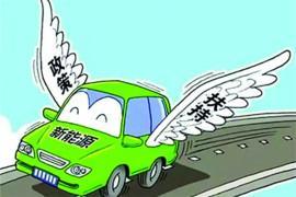 7月新能源销量点评:微型车占主导 SUV处于增长