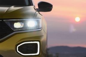 未来有望推出新能源版本 大众T-ROC实车细节预告图