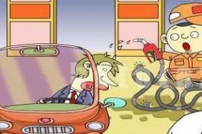 汽车加油注意事项,加油过程中的注意事项