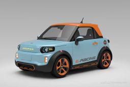 定制生产/铝制车身 北汽新能源ARCFOX LITE十月就能买了