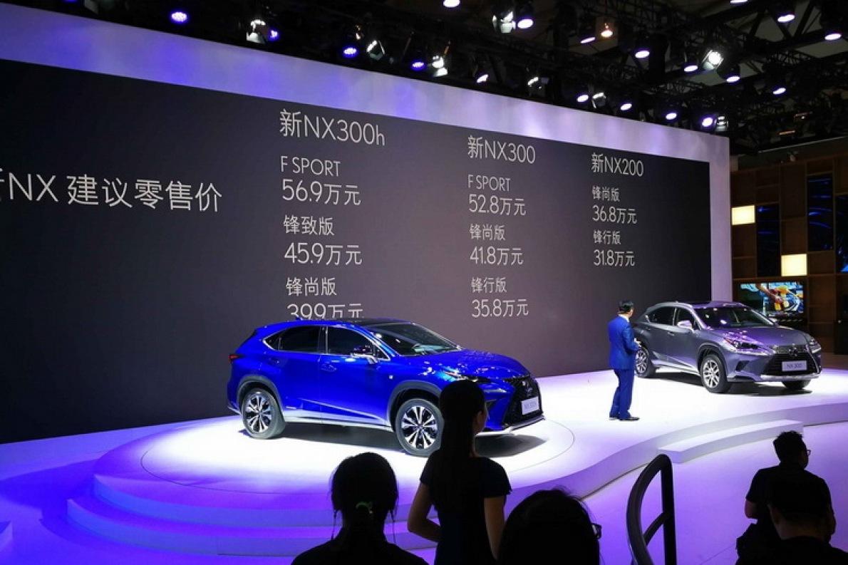 售价39.9-56.9万元 雷克萨斯NX300h混动版成都车展上市