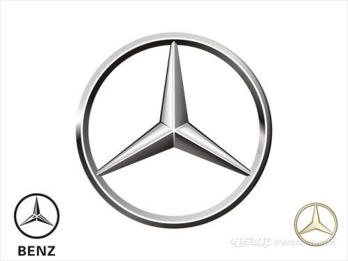 奔驰,德国汽车品牌,汽车的发明者,被认为是世界上最成功的高档汽车