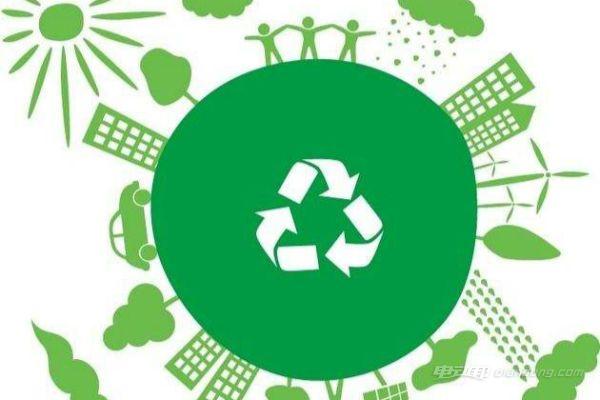 绿色环保标志在哪里领 绿色环保标志领取介绍 资讯 资讯 电动邦
