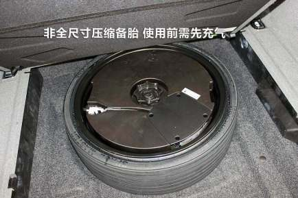 奥迪Q5备胎怎么使用?奥迪q5备胎的使用方法