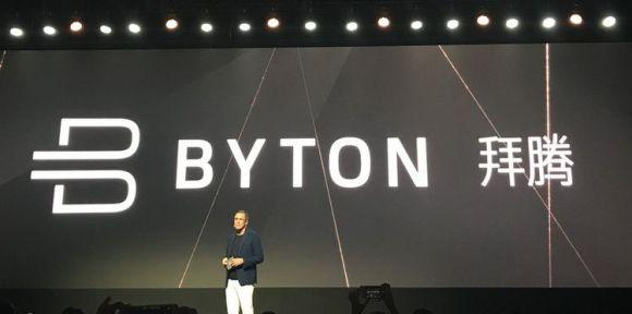 一年半的沉淀 新品牌BYTON是否值得期待?