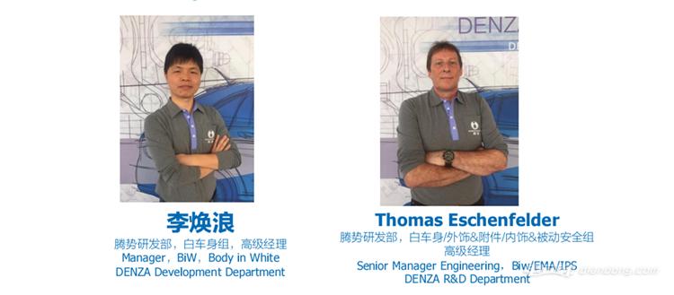 两位工程师介绍