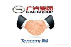 广汽和腾讯签订战略合作协议 它们要干点嘛?