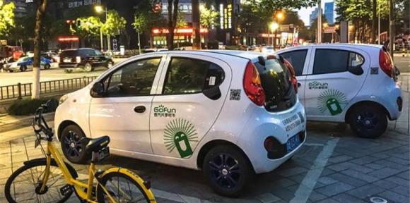 别以为就ofo能扫码,电动汽车共享平台你还不知道吗?