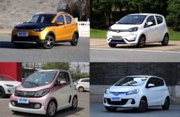 想买电动车的不得不看 微型电动车续航里程大盘点