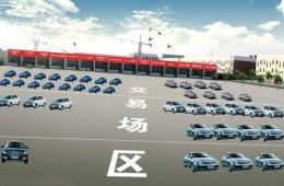 电池性能成交易门槛 新能源车二手市场分析