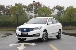 延续A60 EV车型设计 风神E70将于10月12日上市