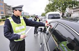 违章停车贴条怎么处理?解决办法介绍