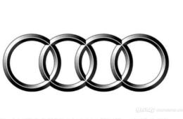 奥迪四个圈代表着什么?奥迪四个圈的含义