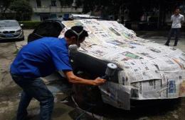 汽车喷漆是不是要全喷  ,怎样喷漆?