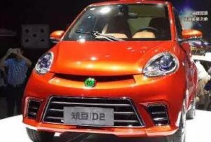 知豆电动汽车价格,知豆d2电动汽车价格