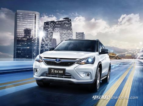 比亚迪新能源汽车车型推荐:比亚迪宋EV300