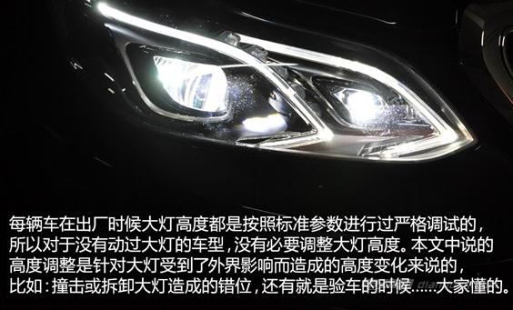 奥迪A6大灯调节方法介绍:简介