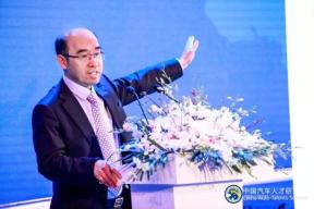 徐长明:汽车市场与汽车产业