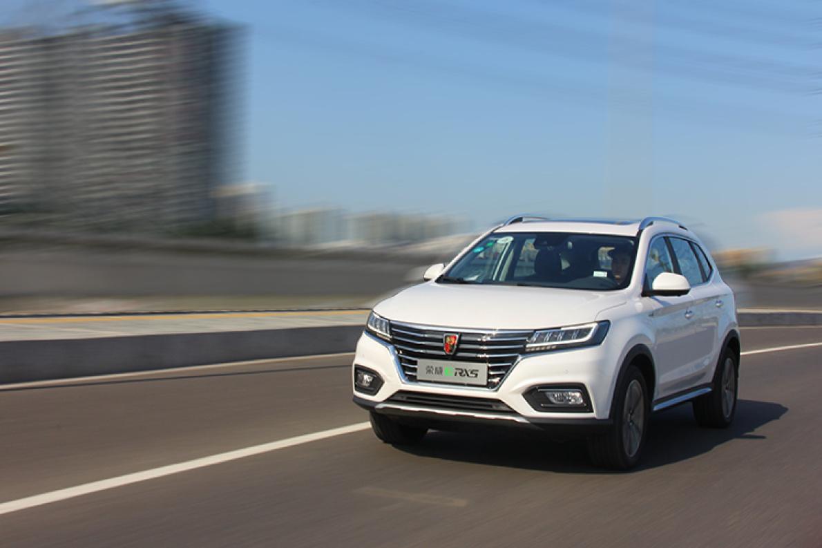 为什么说荣威ERX5 算得上纯电动汽车制造水平质的提高