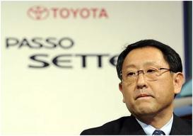 丰田决定2040年淘汰传统燃油车