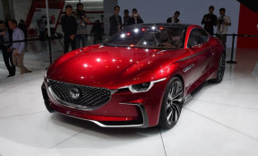 明年将推3款新能源车 曝名爵新车计划