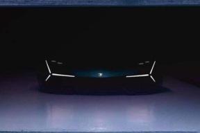 有望应用插混技术 曝兰博基尼新概念跑车预告图