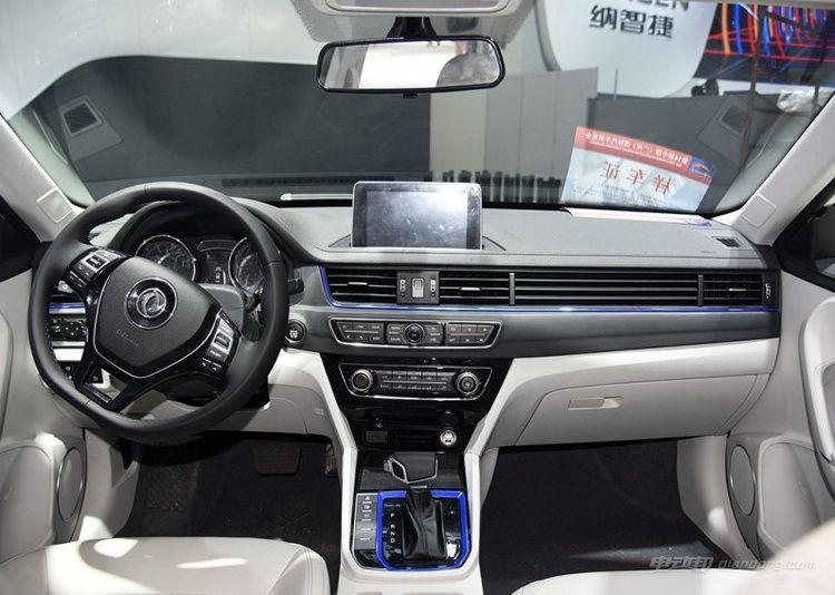 景逸S50 EV2