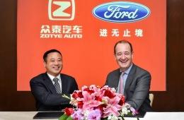 生产经济型纯电动车 众泰福特正式成立