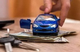 央行调整车贷政策:新能源车贷款发放比例高于传统汽车
