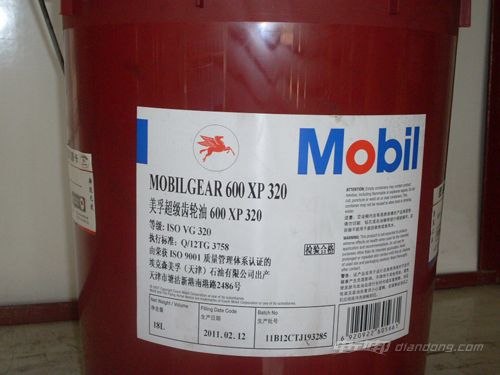 齿轮油怎么划分:齿轮油区别介绍