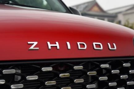 知豆D4将于2018年推出 曝知豆未来新车计划