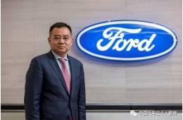 对话福特中国CEO罗冠宏:牵手众泰的逻辑和规划