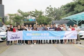 成功挑战400公里 深圳15台奔奔EV跨城自驾