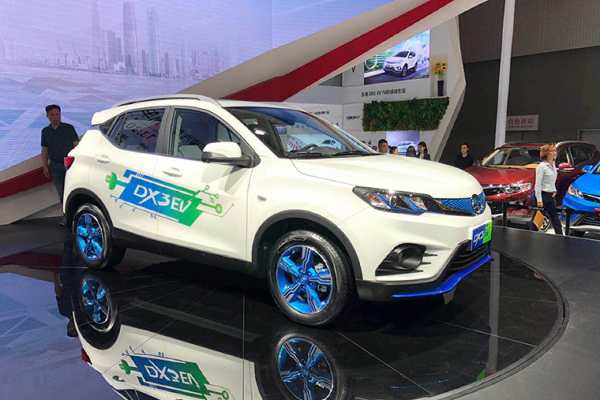 2017广州车展|邦热点 东南DX3 EV发布
