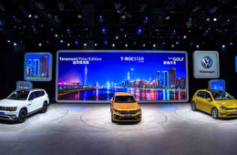 """大众汽车品牌宣布将2018年作为""""SUV之年"""""""