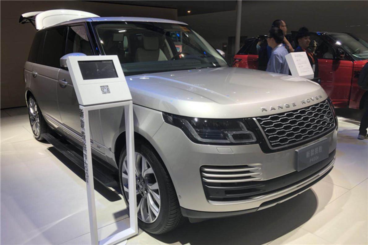 2017广州车展|邦热点 路虎揽胜P400e发布