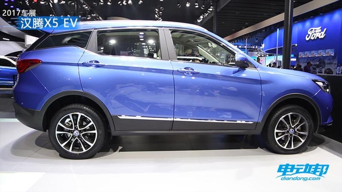 2017广州车展|视频 汉腾X5 EV正式发布