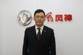 2017广州车展|专访东风乘用车公司副总李炜