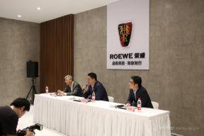 2017广州车展:荣威品牌发布会领导专访
